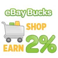 ebay海淘系列之eBay Bucks问答详解