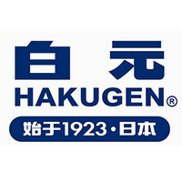 HAKUGEN/白元