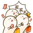 茅台集团健康产业 茅韵鉴赏 52度高度白酒 500ml*2瓶装+【手提袋1支】