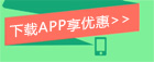 APP下载